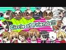 『ニコカラ』Link ~off vocal~