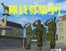 Operation Flashpoint 紹介ビデオ