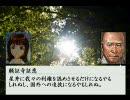 【ニコニコ動画】【アイドルマスター】 美希の天下創世14 前編 【信長の野望】を解析してみた