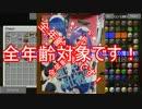 "【Minecraft】スカイブロック""Agrarian Skies""で工業生活 Part.3 【ゆっくり実況】"