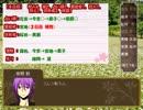 【黒バス人狼リプレイ】13人狐あり村・4&5日目【解説なし】