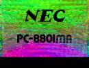 PC-8801MA デモンストレーション