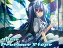 【ニコニコ動画】【東方Vocal】 Precious Steps / Vo.越田Rute隆人×あき 【死なばもろとも】を解析してみた