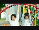 【とぅむぎ×うったそ】たんこぶベイベ【踊ってみた】 thumbnail