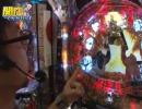【P-martTV】開店くんが行く!#77 夢屋高山店2/2
