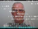 【ニコニコ動画】【拡散希望】ヘイトスピーチ規制すると日本もこうなる!!を解析してみた