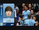 【D.Silva】vs Newcastle United 0817【EPL14-15】