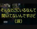 【字幕】last of usマルチプレイ実況動画その18【ラスアス】 thumbnail