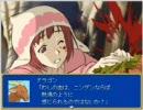花嫁の冠 part6 「ロッカのワンダーランド編」