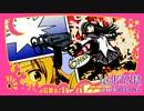 【ネタ】踊れ↑↑悪夢のNG集↓【魔法少女まどか☆マギカ】 thumbnail