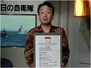 【場外乱闘!】第55回:知っていますか?インドネシア国歌の物語を