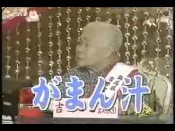 ネタ クイズ 下 【超難問】大人向け激ムズなぞなぞ90問! cdn.snowboardermag.com