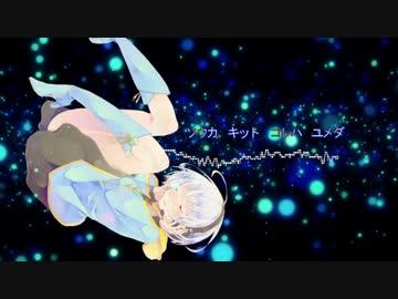 UTAUカバー:天月りよん】ODDS&am...