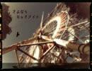 【amane】さよならミッドナイト-Acoustic ver-【歌ってみた】