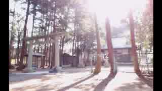 2014年03月24日 すってくりょう塚とあきる野市周辺散歩 - 神明社