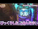 AQUAで浪漫 第44話(3/5)