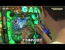 NO LIMIT -ノーリミット- 第69話(2/4)