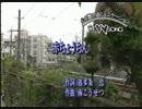【カラオケ】   「赤ちょうちん」  (かぐや姫)  【off vocal】