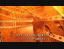 ESP Entertainment Group Promotion Movie
