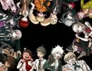 【ダンガンロンパ2】ス.ー.ダ.ン.キ.ャ.ラ.で.妄.想.ス.ケ.ッ.チ【替え歌】
