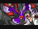 【ポケモンXY】初代世代の兄がカロス地方を大冒険!【実況】Part20
