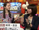堀潤のウソは許さん 第37回 8/23放送 thumbnail