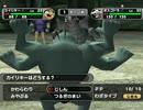 【実況】ポケモンXD 闇の旋風 ダーク・ルギアでたわむれる part9