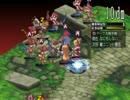 【ネTAS】魔界戦記ディスガイア2初回生産版part1/8【test】 thumbnail