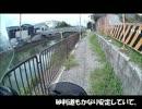 【ニコニコ動画】トリシティ 納車されました!を解析してみた