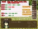【黒バス人狼リプレイ】13人狐あり村・4&5日目【解説あり】