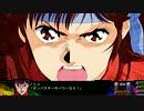 『第3次Z時獄篇』DLC13 エクストリーム・バトルPart064-2