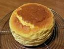 【ニコニコ動画】抹茶シフォン&チーズスフレ 作りましたを解析してみた