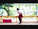 【ひなぺでぃあ】愛言葉踊ってみた【誕生日】