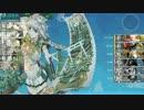 【艦これ】 珊瑚諸島沖海戦 (5-2)  「第六〇一航空隊」出撃せよ!