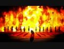 flame of despair