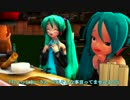 【MMD】 今日の宴~七人のミクさん達10話 【MMDドラマ】