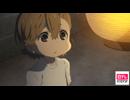 ばらかもん 第8話「オンデ」 thumbnail