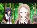 【MAD】ウミノススメ【ヤマノススメ×艦これ】 thumbnail
