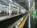 阪急梅田駅3線同時発車さらに1分後2線同時発車
