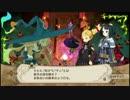 【魔女と百騎兵】トロコンプレイ Part7