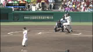 【2014甲子園決勝】涙涙の優勝 大阪桐蔭 × 三重 【激闘】