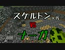 【Minecraft】くだらん遊び1 thumbnail