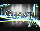 GHOST  / 鏡音リン・レン
