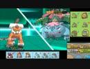 【ポケモンXY】毎日シングルレート実況対戦 172【霊獣ランドロス】 thumbnail
