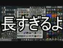 【Minecraft】ありきたりな科学と宇宙 Part50【ゆっくり実況】