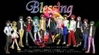 【オリジナルMV】Blessing【SINGERS ver.X】