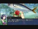 【東方卓遊戯】鴉と草の根のスペシャルシーズン【キルデスビジネス】1-1
