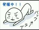 【ニコニコ動画】【歌作っちゃった】 発掘中!! 【カロテン】を解析してみた