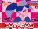 【未放送】みならいディーバ9.22ライブ決定緊急記者会見(MATCHA編)