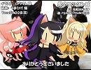 【いろは_V3I サバ美 SeeU_JPN】黒ネコのタンゴ【カバー】